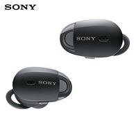 SONY 索尼 降噪豆 WF-1000X 分体式主动降噪蓝牙耳机