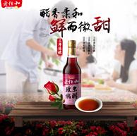 中华老字号 老恒和 玫瑰米醋 500ml*4瓶