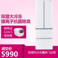 新低:Panasonic 松下 350L 变频风冷多门冰箱NR-D350TP-W