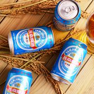 燕京啤酒 11度 蓝听啤酒 330ml*24听