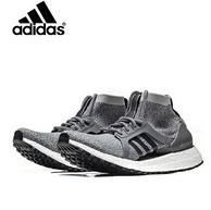 最强顶级!adidas 阿迪达斯 UltraBOOST X All Terrain 女子跑鞋