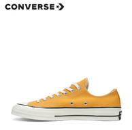 CONVERSE 匡威 Chuck Taylor All Star '70 162063C 中性款帆布鞋