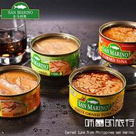 菲律宾进口:圣马利奥 腌制油浸金枪鱼罐头180g*4罐