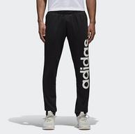 adidas 阿迪达斯 AB6066 男子训练针织长裤*2条