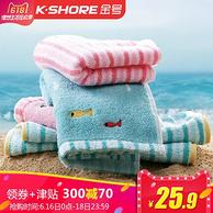 5條 金號 純棉 40g 小毛巾50*26cm