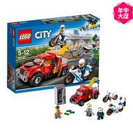 LEGO 乐高 City 城市系列 60137 追踪重型拖车