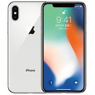 苹果 iPhone X 64G 移动联通双网通 银色