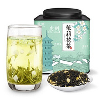 天心峰 福州 特级浓香 茉莉花茶250g