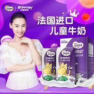 值哭爆降一半、四段配方奶:4箱x6瓶  法国进口 Briffney 布瑞弗尼 儿童牛奶