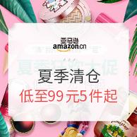 促销活动:亚马逊中国 夏季清仓