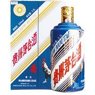 限地区: MOUTAI 茅台 53度 2.5L 酱香型白酒 生肖纪念版(丁酉鸡年)