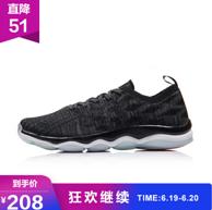 李宁 Power Training 男子 运动鞋AFHM021