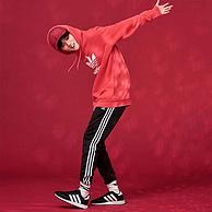 鹿晗同款:adidas 阿迪达斯 简版 NMD 情侣运动鞋DB0961