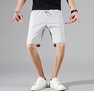 两条装  韩版夏季薄款  男士休闲裤短裤