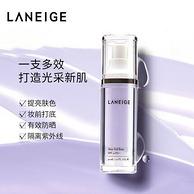 Laneige 兰芝旗舰店:雪纱丝柔修颜隔离霜30ml