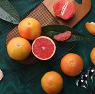 南非进口 红西柚 6个装 单果重约200-320g