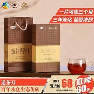 中粮出品:中茶 金花醇叶 安化黑茶760g