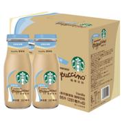 16点: Starbucks 星巴克 星冰乐 咖啡饮料 281ml*6瓶