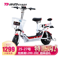 25日0点:小刀  48V 简约新款电动自行车