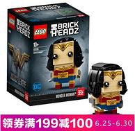LEGO 乐高 BrickHeadz 方头仔 41599 神奇女侠 *2件 +凑单品