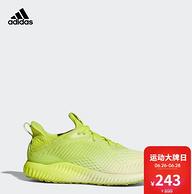 神价格 !26号0点:阿迪达斯  alphabounce em m 男跑步鞋