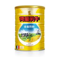 欧盟原罐进口:荷兰乳牛 全脂高钙奶粉900g