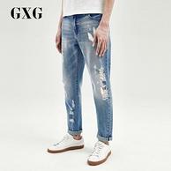 商场同款 GXG 2018新款 男士 水洗破洞 牛仔裤