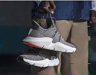 adidas Prophere 男子运动鞋  灰色