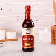 2瓶 双标 金标玫瑰浙醋 500ml