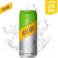 0卡0糖 可口可乐 怡泉 柠檬味苏打水 330ml*24罐