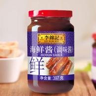 2瓶 李锦记 海鲜酱397g