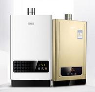 万家乐 JSQ24-12T1 智能恒温 燃气热水器 12L