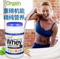 美国各大超市有售!Orgain 有机乳清蛋白粉 健身健肌粉 828g