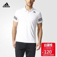4日0点:adidas 阿迪达斯 男士 运动polo衫BK2587
