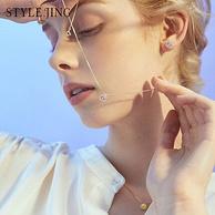 静风格 纯银镶施华洛世奇锆石项链