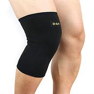 奧林匹克委員會推薦:D&M 日本原裝 2只裝護膝