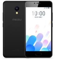 10点: MEIZU 魅族 魅蓝 A5 安卓智能手机 2GB+16GB