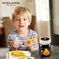 UMF官方认证:新西兰 Mizland 蜜滋兰 麦卢卡花蜂蜜500g