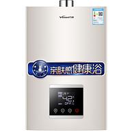 Vanward万和 JSQ30-550J16 燃气热水器 16升