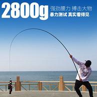 线下大牌 伽玛精工 3.6m 黑岩 28调碳素鱼竿