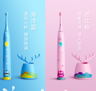 海尔旗下品牌!KKC KQ-F11 儿童声波电动牙刷