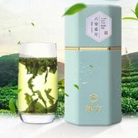 中华老字号 徽六 潜香1000 六安瓜片绿茶 特二级 50g