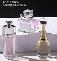Dior迪奥 花漾甜心香水3件套 赠喷瓶+礼盒