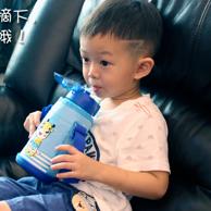 南极人 儿童 550ml 带吸管 保温水壶 1杯3盖款
