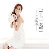 小米 最生活 130g 小米毛巾 34*76cm