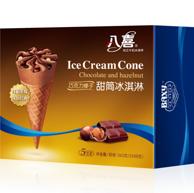 八喜 巧克力口味 甜筒组合装 68g*5支