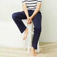 网易严选 Paris绅士纯棉休闲裤