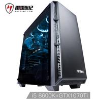雷霆世纪 猎空C533 游戏主机(i5 8600K、120GB SSD、技嘉GTX1070Ti、华硕Z370)