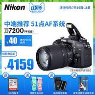 Nikon 尼康 D7200 单反相机 单机身