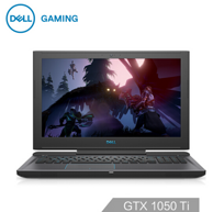 Dell 戴尔 游匣G7 15.6寸游戏本(i5-8300H 8G 128GSSD+1T GTX1050Ti 4G)